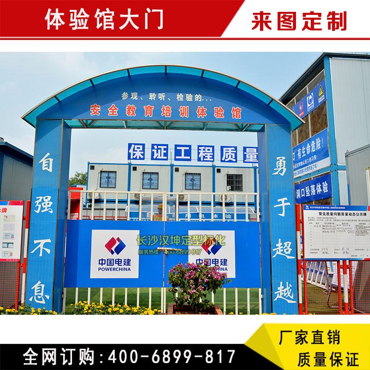 消防火灾逃生体验 建筑施工安全体验馆  专业生产厂家 汉坤实业