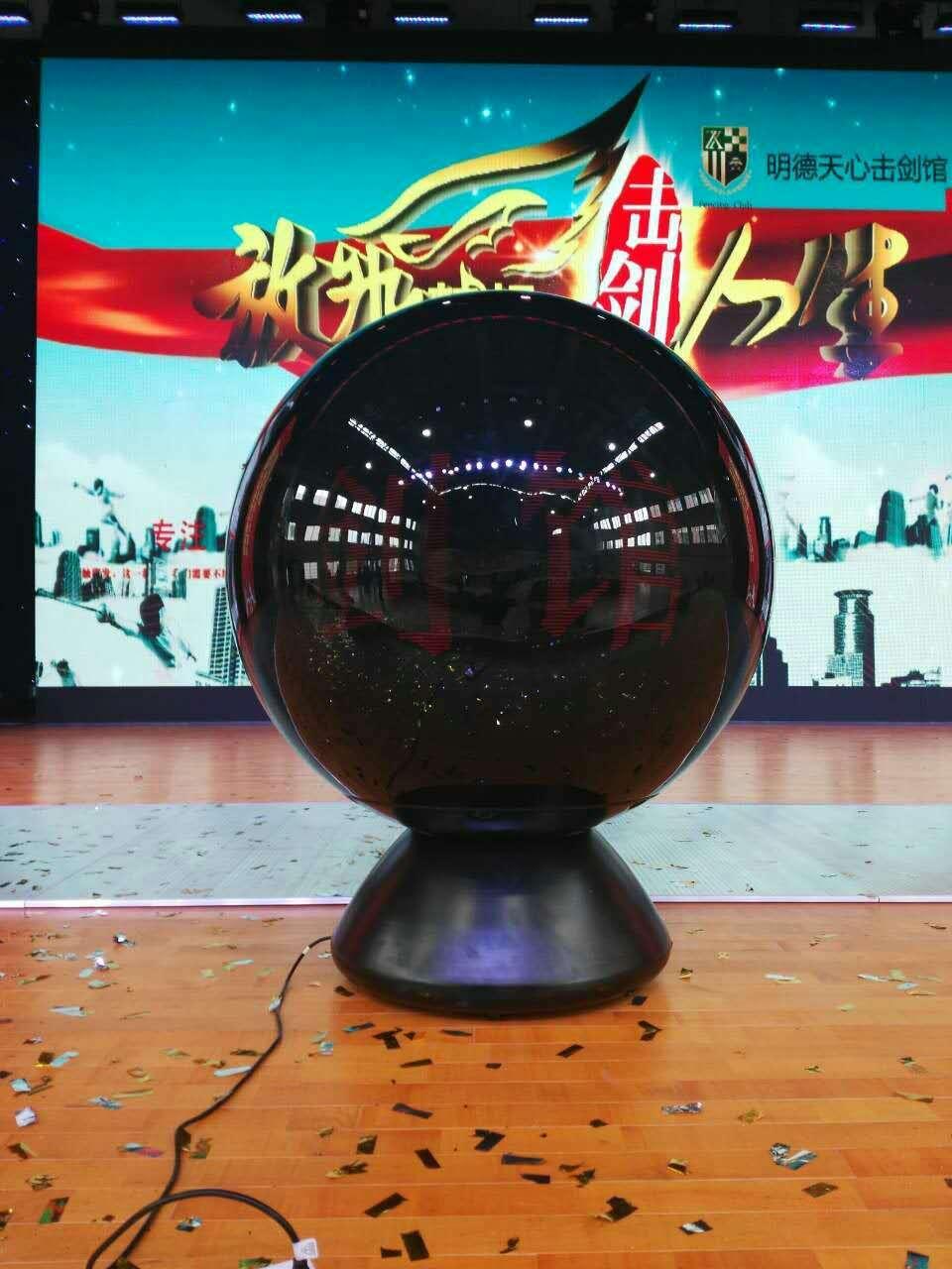高清感应启动球 庆典开业仪式球 活动触摸球 字幕启动球 年会开幕式球型号:500169H 规格齐全