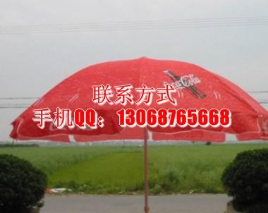 葫芦岛定做太阳伞