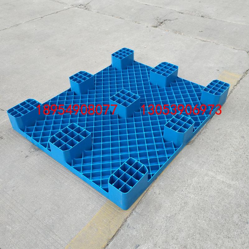 供应网格托盘 九脚托盘轻型塑料垫板防潮板量大优惠