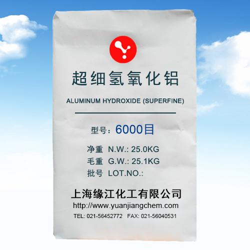 超细氢氧化铝微粉氢氧化铝牙膏级