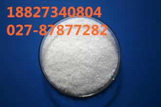 3-巯基-1-丙烷磺酸钠 现货供应 品质成就你和我