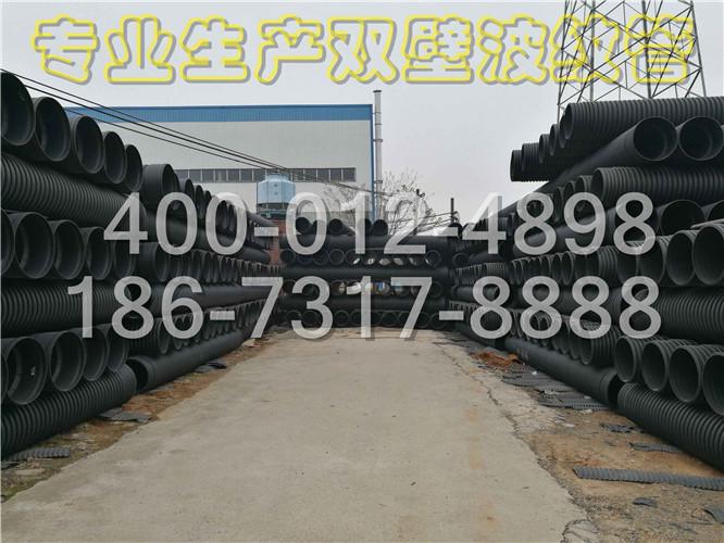 供应厂家直销HDPE双壁波纹管
