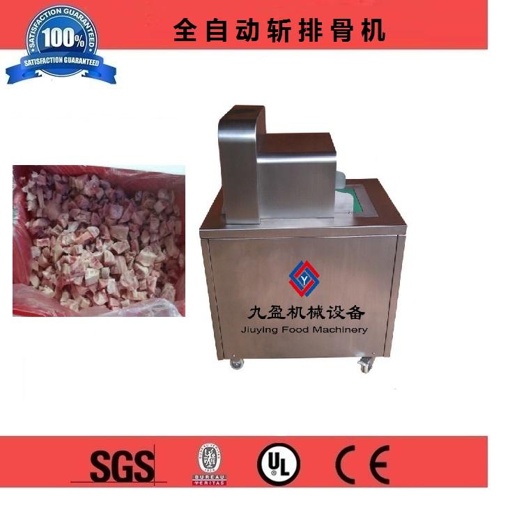 广州佛山东莞牛羊肉去筋膜机,去膜机厂家价格