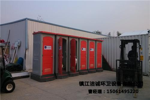 镇江洁诚环卫,彩钢移动厕所,彩钢移动厕所生产