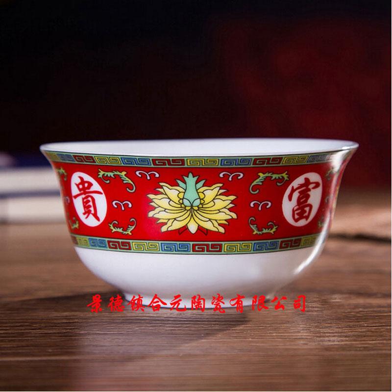 寿辰礼品陶瓷寿碗定做 寿辰陶瓷碗