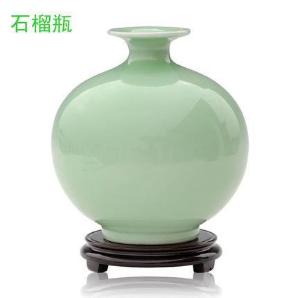 奥特陶瓷工艺品/广州黛嘉贸易有限公司