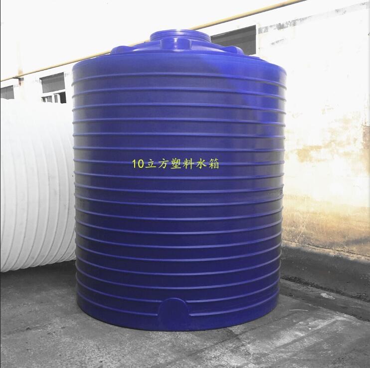 塑料水箱/家用塑料水箱/环保塑料水箱批发价格
