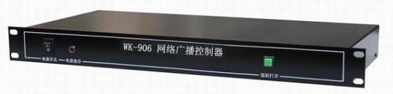 南京万凯WK-906型IP解码控制器