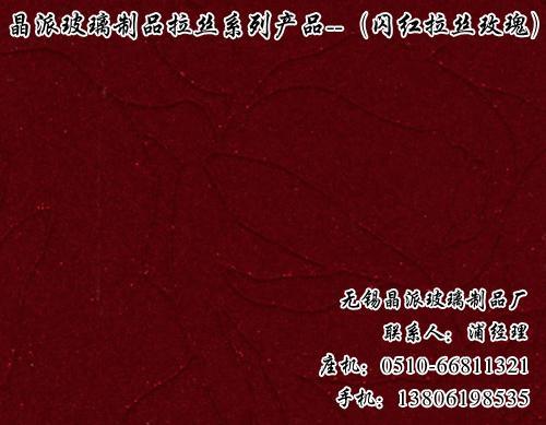 彩晶碳光板厂_徐州彩晶碳光板_无锡晶派玻璃制品厂