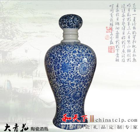 1斤装陶瓷酒瓶子 陶瓷酒瓶生产  5斤装酒瓶 酒店用品