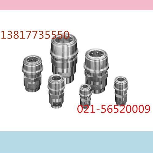 日东耐高压接头|日东胶管接头|NITTO油管接头350-8S、