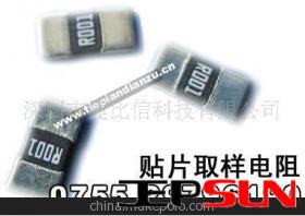 LRP12FTDT0M50 光颉0.5毫欧合金电阻