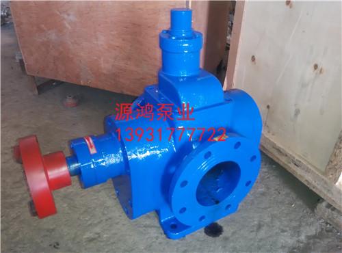 沧州源鸿泵业供应WRF-28全铜泡沫液消防泵,全铜消防泵厂家
