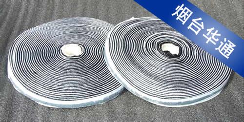 沥青路面贴缝带价格及作用厂家直销如何用抗裂贴缝带