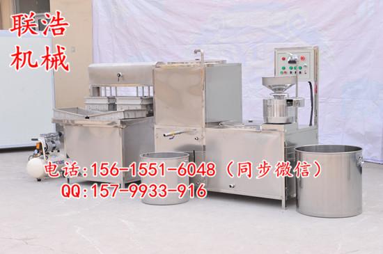 枣庄最先进豆腐生产设备|家用豆腐机器哪家好|做豆腐成套设备价格