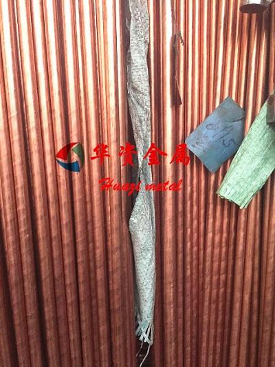 供应t2紫铜棒价格 紫铜合金