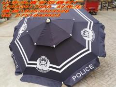尖盾抗氧化警遮阳伞/防晒型警遮阳伞/防雨型警遮阳伞