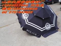中柱警用遮阳伞/单柱警用遮阳伞