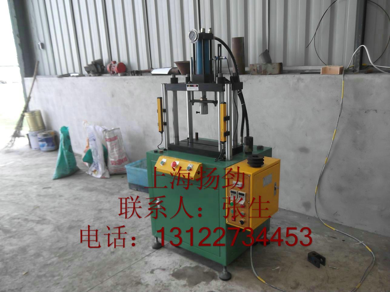 小型油压机,四柱油压机