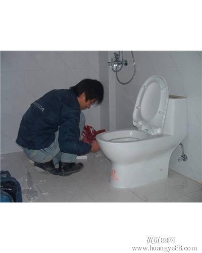 马桶水箱维修