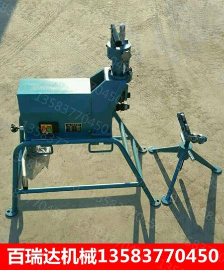百瑞达牌 50-219衬塑专用滚槽机一台也批发