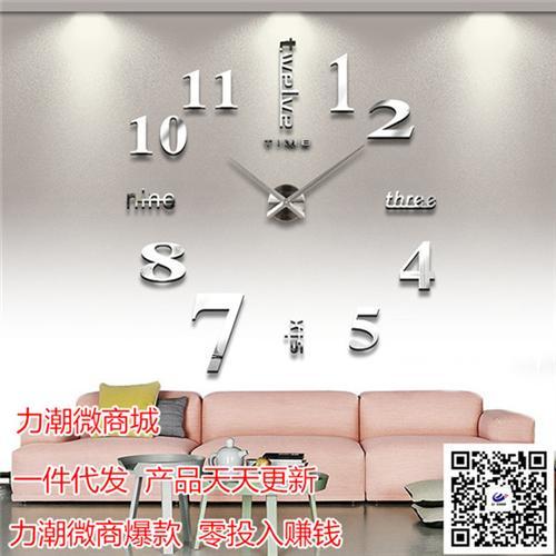 服装微商城_微商城_力潮日用百货(图)