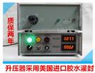 DISK高压静电发生器 选肇庆精诚 高压静电发生器 质保一年