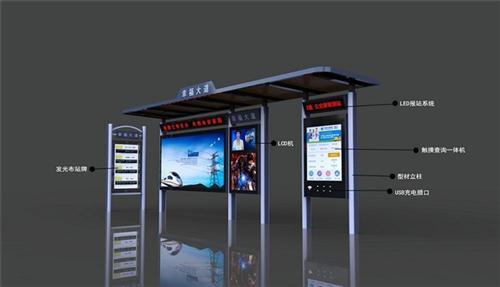 智能公交候车亭制作价格,不锈钢候车亭,候车亭厂家,公交站台价格