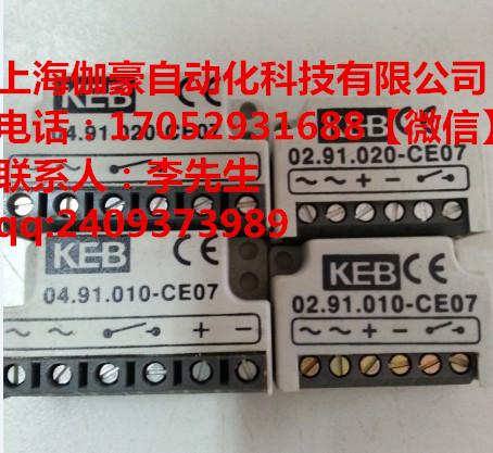 DSC0750/4 斯德博全国总代理特价供应现货销售型号齐全应有尽有原装正品假一赔百