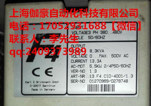 DSC1500/4BR斯德博全国总代理特价促销型号齐全应有尽有原装正品假一赔百