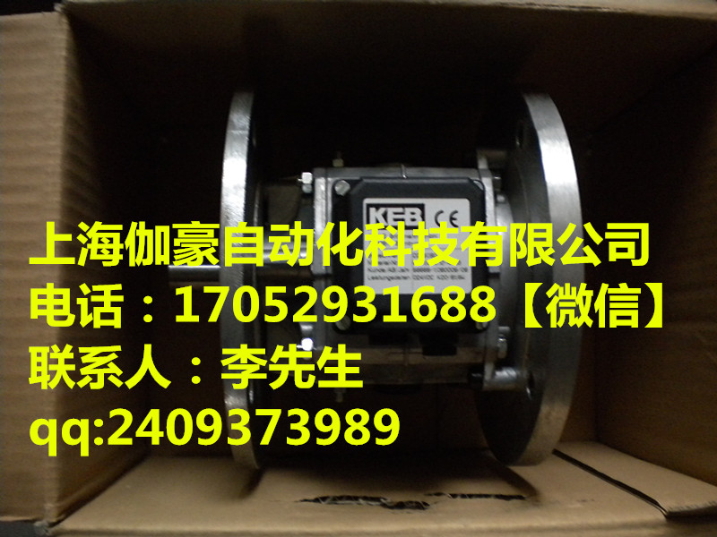 DSC0750/4:斯德博全国总代理特价现货销售型号齐全应有尽有原装正品假一赔百