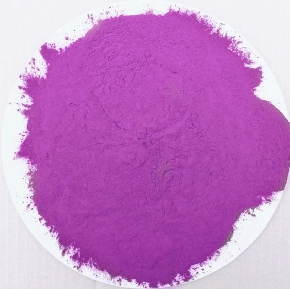 经销紫薯粉哪有售