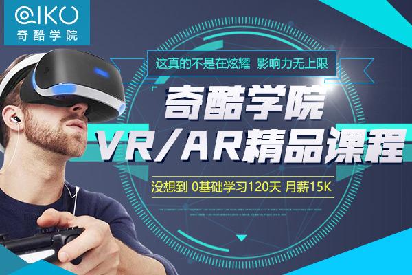 虚拟现实技术展望未来 学郑州VR开发培训课程握先机