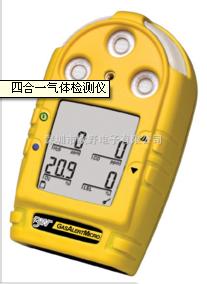 甲醇报警器
