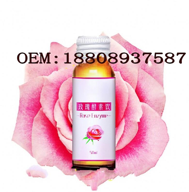 胶原蛋白果汁饮料OEM红糖坚果固体饮料加工