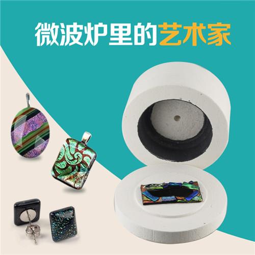DIY琉璃玻璃饰品电动工具大窑炉高温窑炉耐火保温
