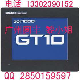 GT2308-VTBD三菱