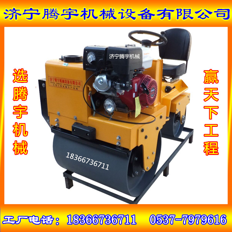 TY-850C座驾式振动柴油压路机工厂直销价震动压实机