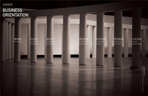 北辰展厅设计,众创未来,专业企业展厅设计设计公司