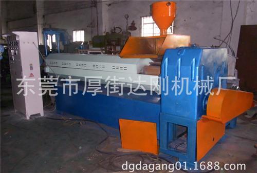 二手造粒机生产商_二手造粒机_达刚机械厂品质保证