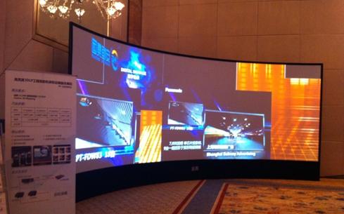 商洛安康投影机融合软件,融合处理器,大屏幕拼接融合硬件,多通道环幕显示