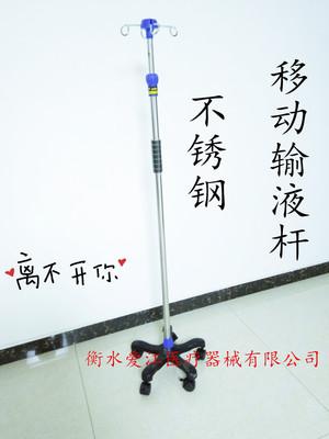 移动输液杆 医院用科室伸缩升降吊瓶架门诊病房输液