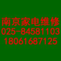 南京老板燃气灶服务中心秦淮区电话025-84581103