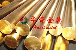 供应浙江c3602国标黄铜棒价格