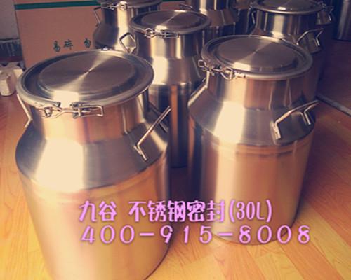 304/316L不锈钢缩口/直口酒桶