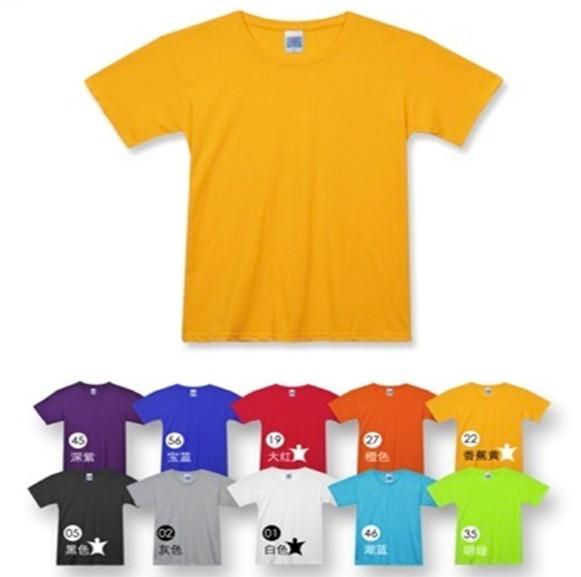 长沙加工企业polo衫公司|长沙企业polo衫做图片