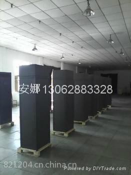 卡洛斯三坐标实验室空调 021-62089822