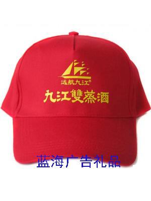 鹤山广告帽订制