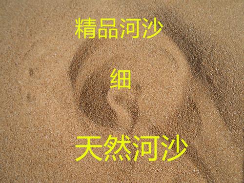 天然砂石河沙硕石联系马经理13633218763